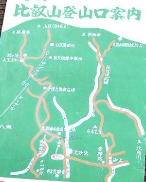 登山口案内図
