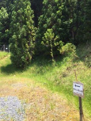 美女山登山道入り口