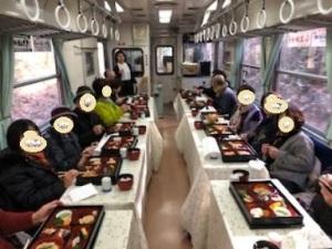 自然薯列車